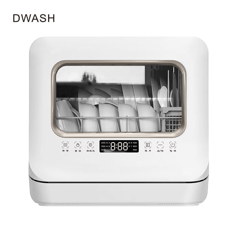 4sets mini dishwasher/portable dishwasher/dish washer