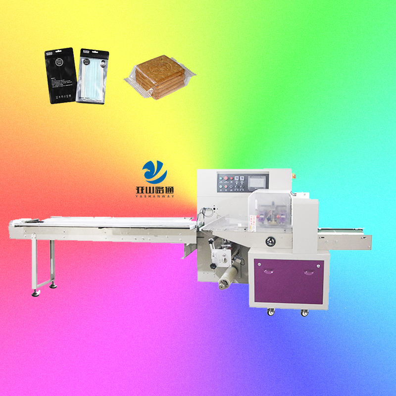 Top candy&chocolate flow packaging wrapping machines packaging machine