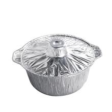 Aluminum Different Size Aluminum Foil Container Disposable Cooking Pots With Lids