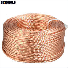 BGTS-4 pv industry bare copper strand wire flexible  round braided copper factory price
