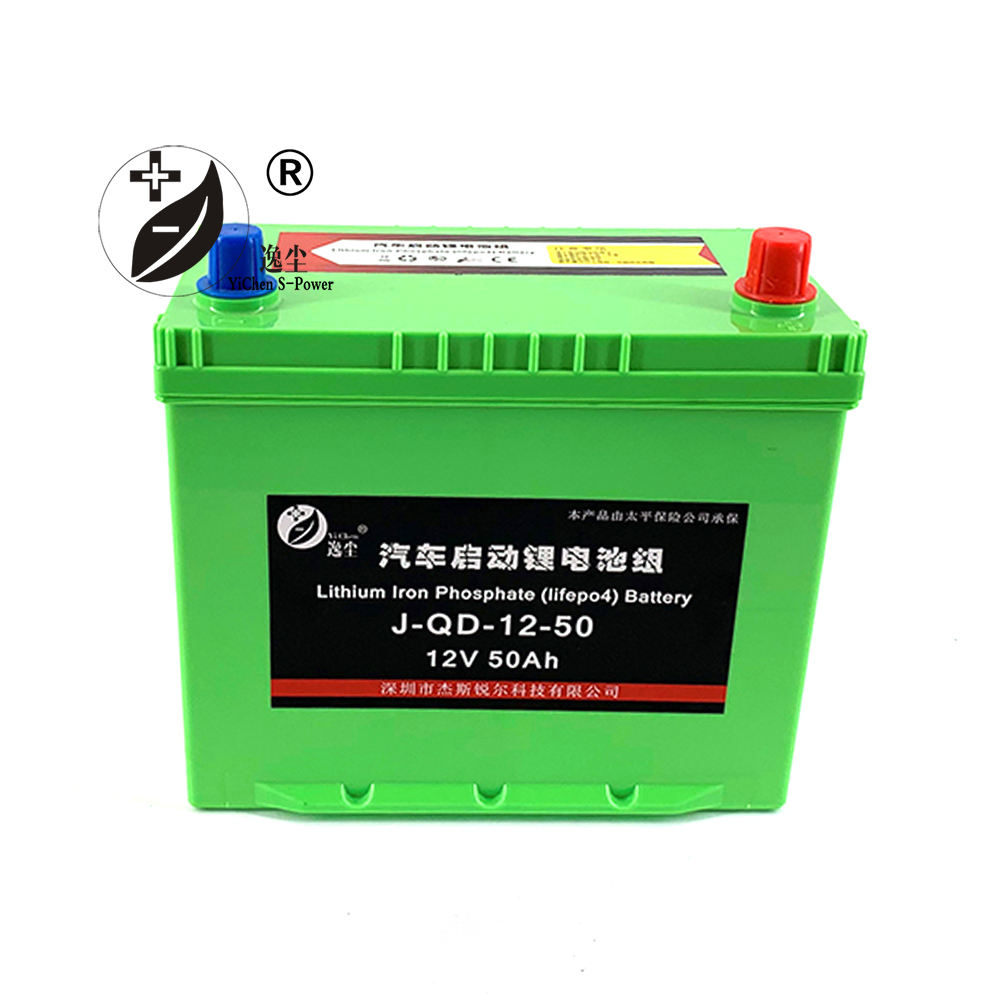 LiFePO4 Lithium Starter Battery 12v 50Ah Stop-Start Car battery LiFepo4 Replacement of SLA UN38.3