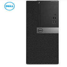 dell OptiPlex 3060SFF business desktop PC mini host (i3-8100 4G 1T WIN10) for customization  >=1 Pieces