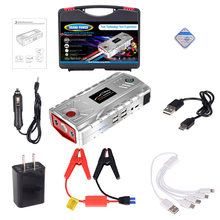 12v Multi function emergency tools 19000mah remote car battery jump starter booster pack