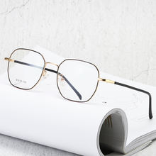 Light And Comfortable Unisex Metal Frame Optics  Reading Glasses
