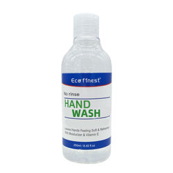 250ml waterless hand washing liquid gel cleaning hand with moisturizer and Vitamin E