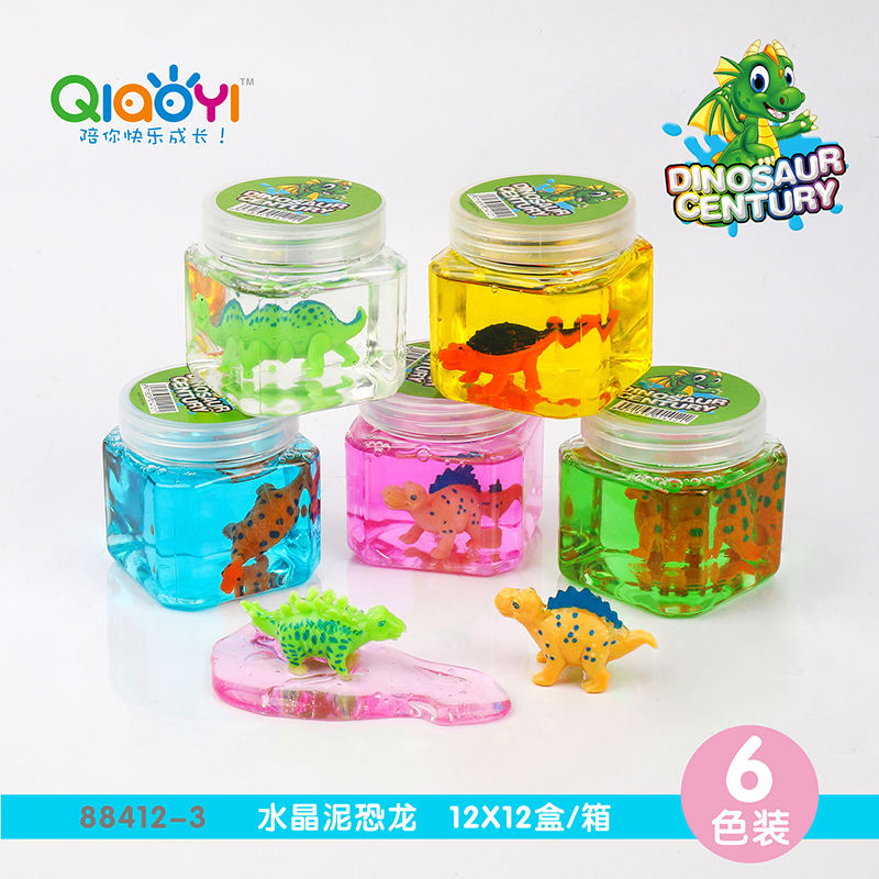 120g Safety Jelly Clay Slime With Plastic Animal In PET Tube