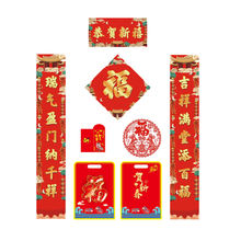 Chinese Couplet For Chinese New Year