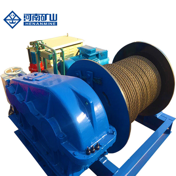 jm 5t 15 ton high speed wire rope pulling electric winch