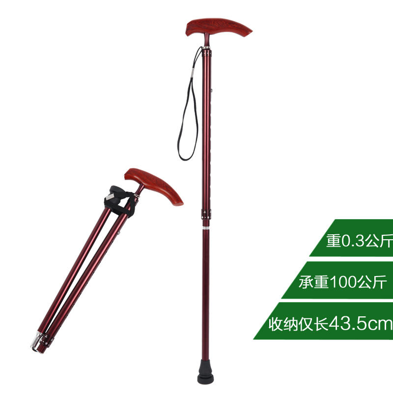 Cost-effective aluminum extension rod stick hiking walking stick defender
