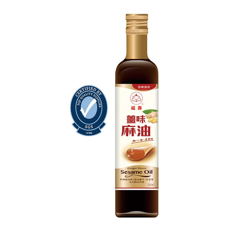 520ML Of High-Quality Retail Edible Ginger Sesame Oil