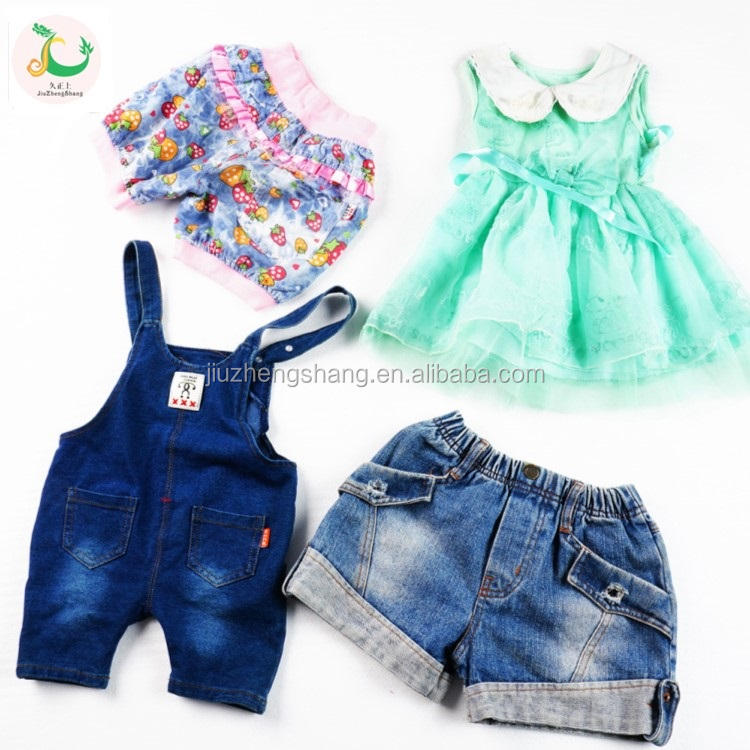 Nice quality kids clothes wholesale baby used clothes second hand children clothes