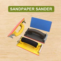 QIEUIXI Sanding Holder Sandpaper Machine High Quality Sander Sandpaper Sanding Sandpaper polishing frame OEM/OBM/ODM
