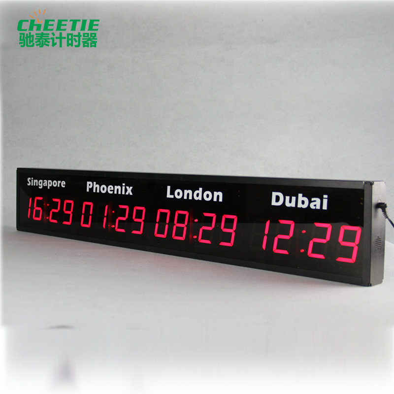More Zones Large LED Digital World Clock for Hall