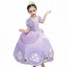 Sofia the First  Kid Cosplay children costume Halloween Christmas girls party dresses princess Costume Set
