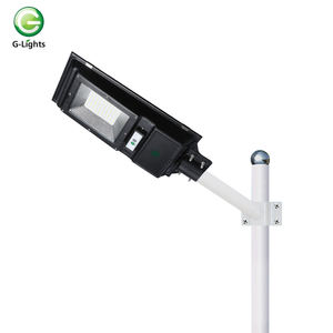 High efficiency Light control radar sensor 60w 70w 80w all in one integrated led solar streetlight
