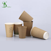 Printing high quality 12oz 16oz disposable insulated drink kraft coffee paper cups
