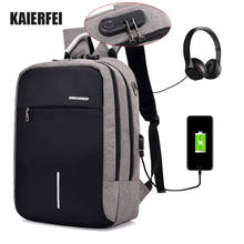 New fashion factory Price brand waterproof anti-theft usb charging bagpack anti theft smart laptop backpacks bag with usb