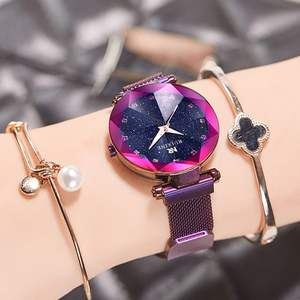 Luxury Crystal Star Sky Women Watches Purple Lady Steel Strap Magnetic Buckle Bracelet Watch Gift Clock