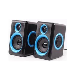 FT-165 dial control 2.0 USB speaker