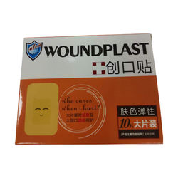 Factory direct sale breathable Waterproof wound plaster band-aid