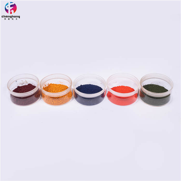 Fabric disperse dyes Intermediates Bromamine Acid textile dyes