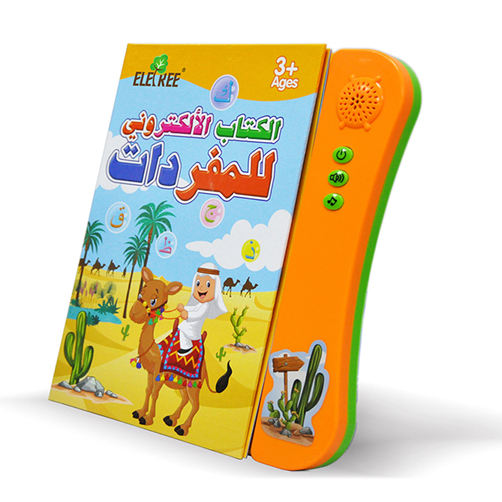 Educational Toys Arabic language learning machine Learning Book Talking Machine Arabic with for Kids