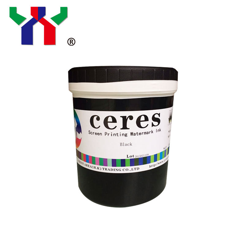 Screen Printing Black Watermark Ink, Black Color, 1KG/CAN