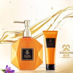 Good quality natural golden repair  deep conditioner