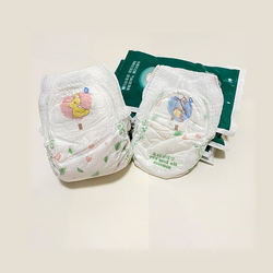 Customized soft quick absorbing large package largest size baby diaper