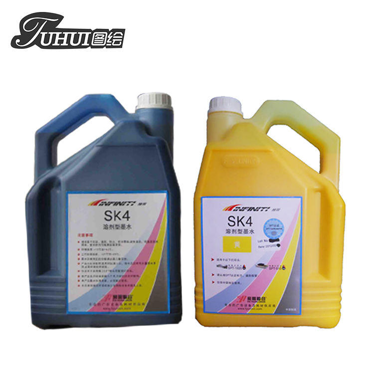 SK4 Sublimation Ink Solvent Inks For Printers