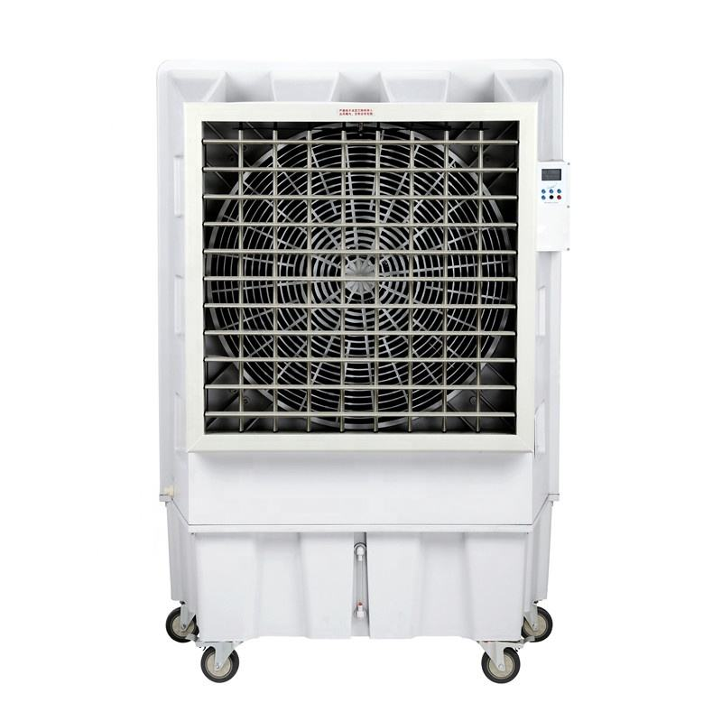 Evaporative electric air cooler air curtain portable