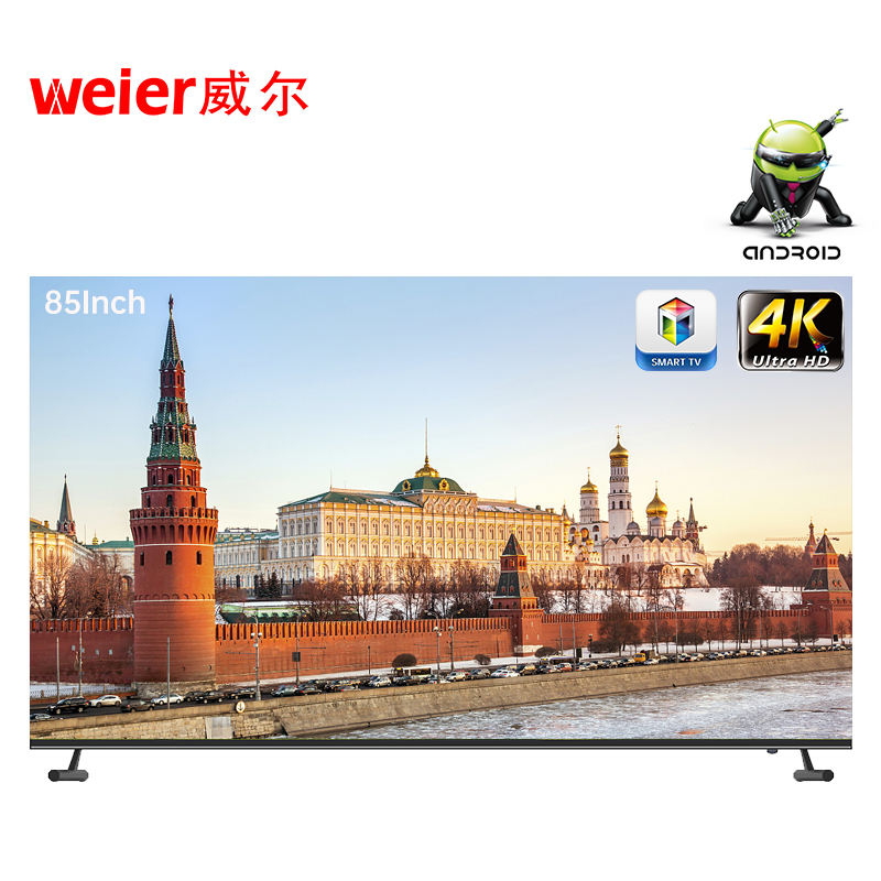 "weier 55""65""75""inches Android Smart Tv Board LCD Touch Monitor 4K large Screen smart television"