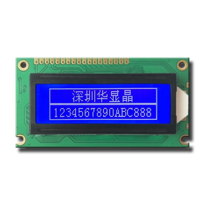 Graphic LCD Module For 12232 LCD Screen