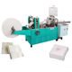 Manufacturing Small Business Plastic Bags Paper Napkin Making Machine Price