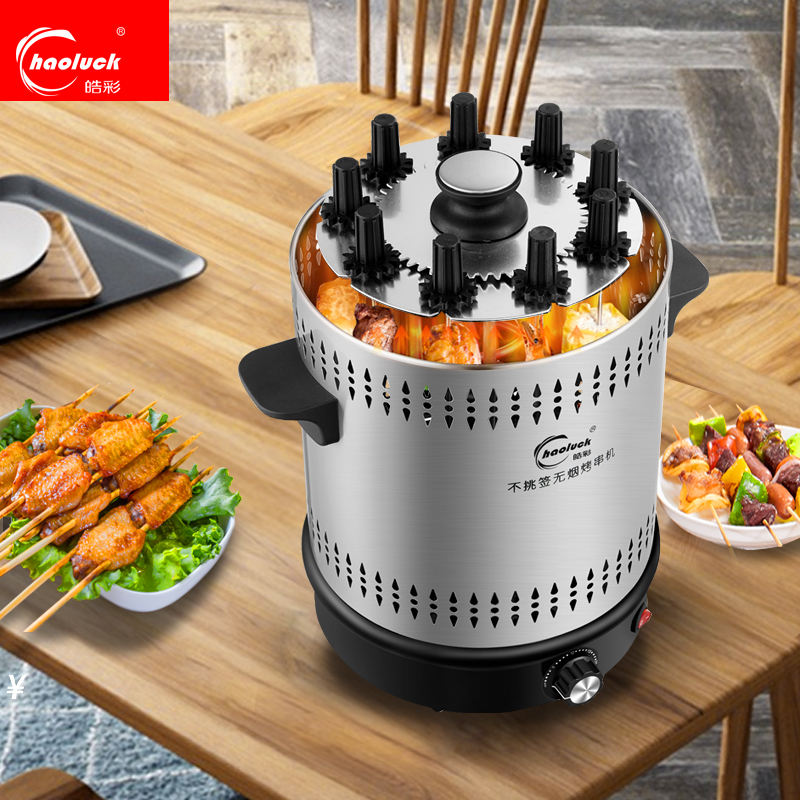 Hot Selling Smokeless Barbecue Grill Machine/Smokless Kebab Machine