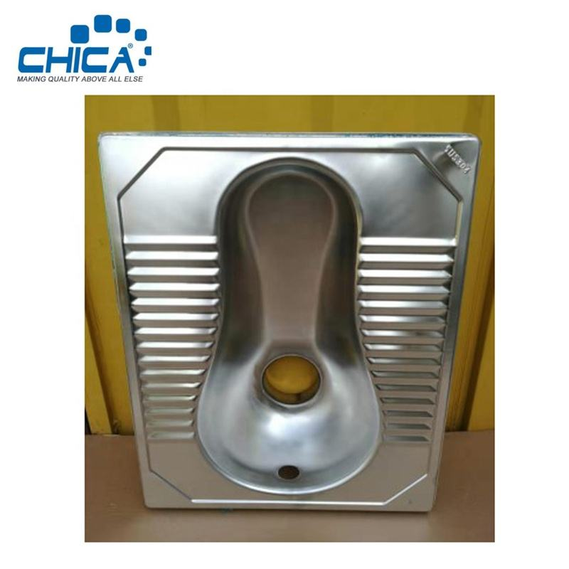 580x450x210mm Good Quality House Tolet Small Hole Stainless Steel Squatting WC Pan 5845 for Wholesale