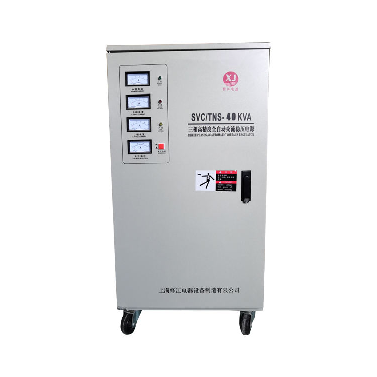 40KVA Tiga Phase Digital Voltage Regulator Stabilizer