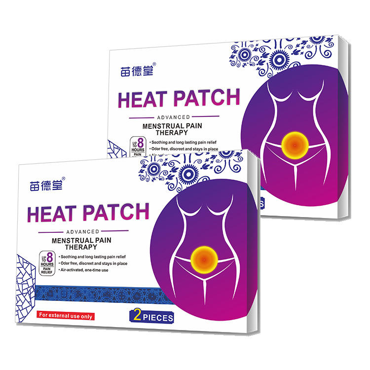 Chinese Instant Women Menstrual Period Cramp Pain Relief Heat Patches