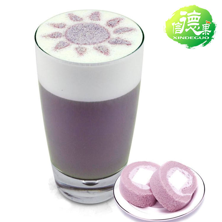 Taro Flavor Powder for Bubble Tea, Boba Tea Taro Powder Drink
