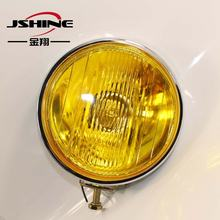 Yellow Driving Fog Lamp For Trailer Truck