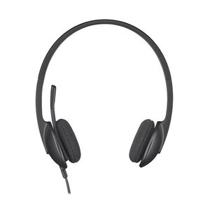 Orignal Logitech H340 USB Computer Headset 1.8m Length with USB Jack