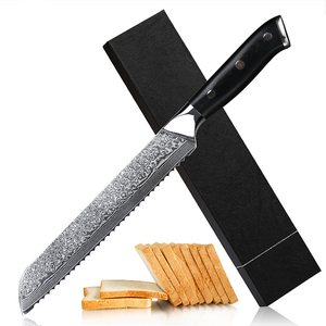 yangjiang custom odm high carbon damascus 67 layer german stainless steel 8 inch cutting bread kitchen knife in gift box case