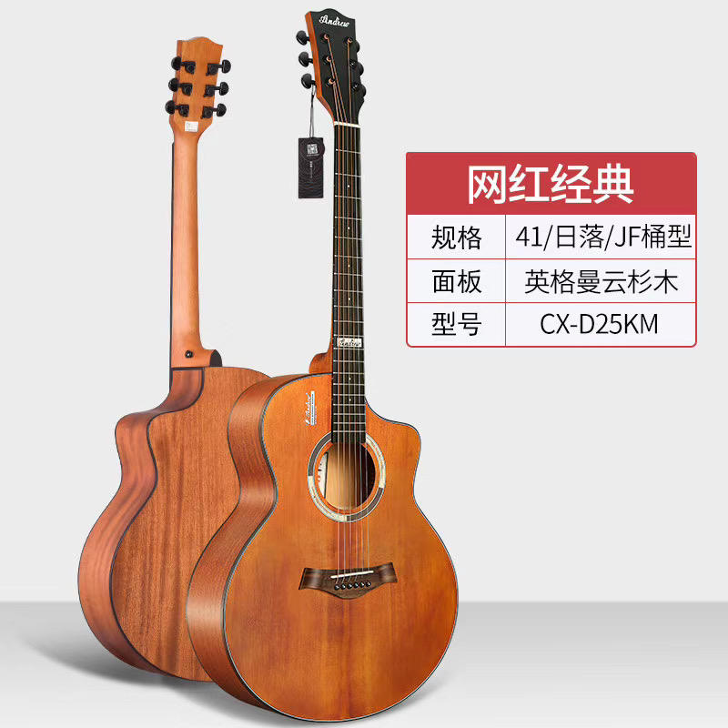 36 inch and 41 inch spruce top solid acoustic guitar