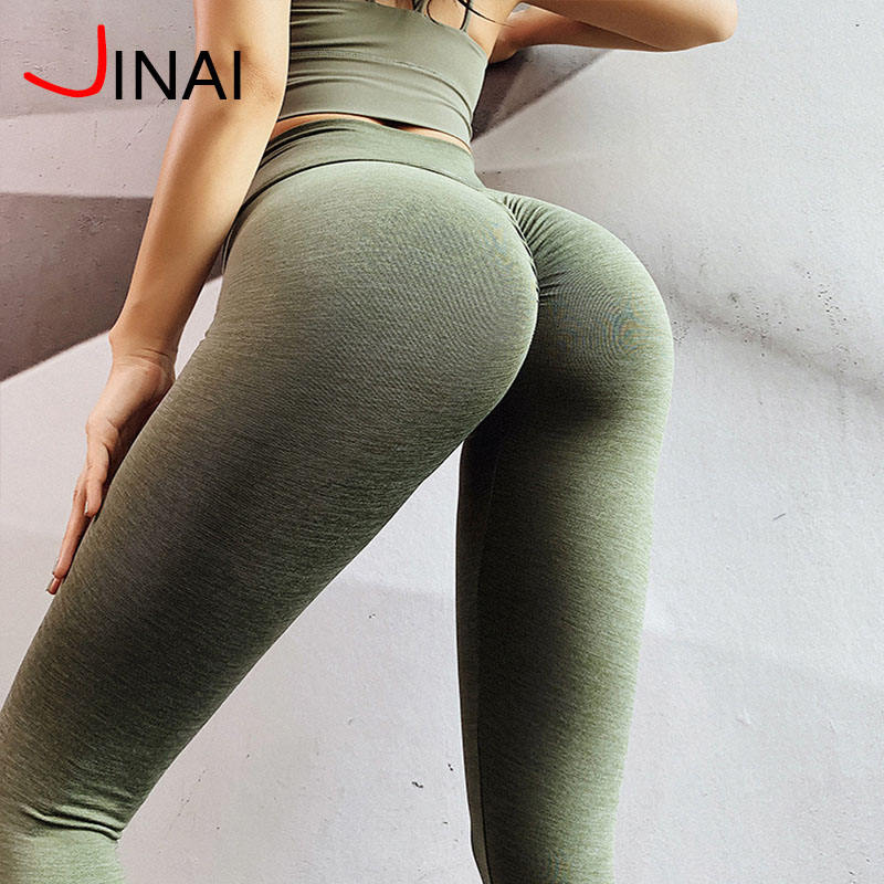 2020 hot selling new peach hip seamless yoga leggings high waist elastic tight fitness pants running sports legging seamless
