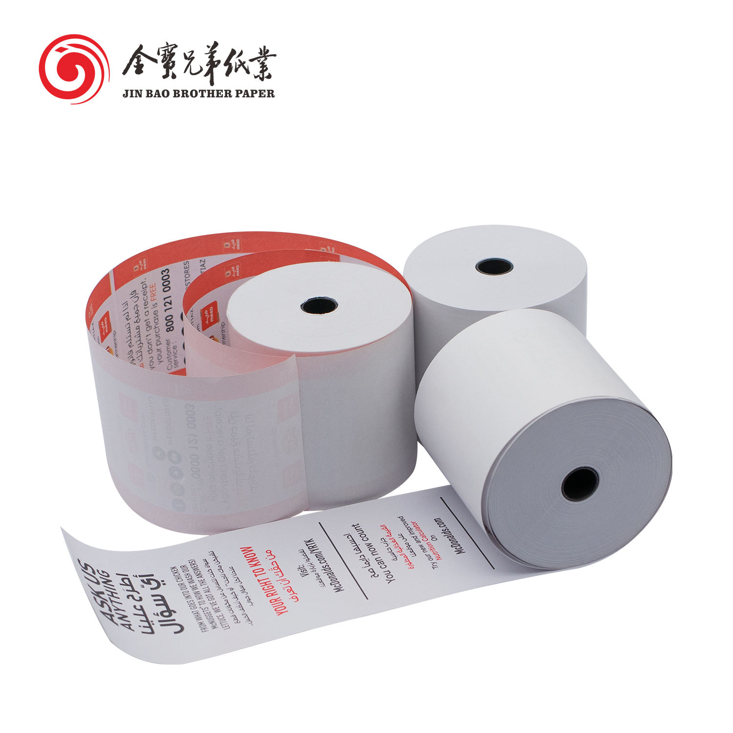 Free Sample 80mm 57mm Cash Register Paper Till Receipt Tape Printing Paper Termico Pos Terminal Thermal Roll Paper