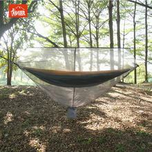 Manufacture Travel Large Hammock Bug portable Mosquito Net