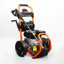 Bison commercial 2600PSI 150 bar gasoline power water high pressure washer machine
