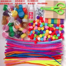 CU6059 glitter foam sheets eva kit pipe cleaner craft glue scissor pompom kid arts and crafts material