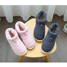 Waterproof Light Weight Warm Women Indoor Winter Casual Home shoes, Wholesale New Design Warm Feather Cotton Winter Slippers
