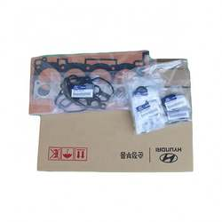 High quality overhaul gasket kit Suitable for Korean cars